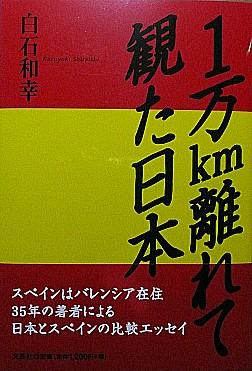 20090123compo 002.jpg