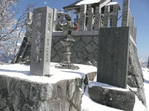 20100327高見山 074 (49).jpg
